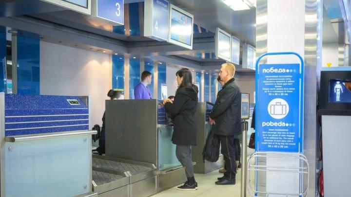 Авиакомпания «Россия» свяжет Челябинск и Лондон ежедневными рейсами