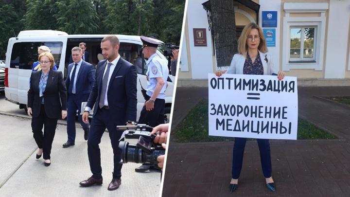 «Оптимизация = захоронение медицины»: в Ярославле министра здравоохранения встретили пикетами
