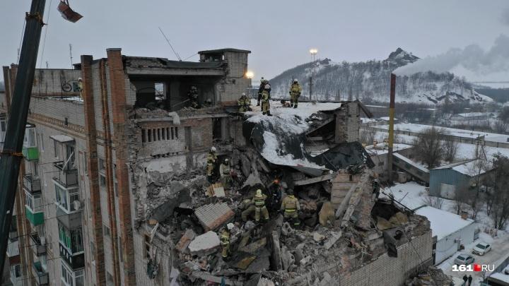 «Думала, война началась!»: репортаж из Шахт, переживших взрыв газа