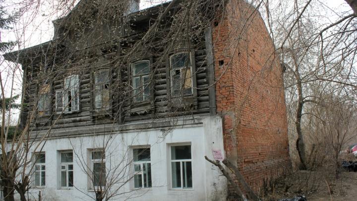 В центре Омска снесут дом, который простоял больше века