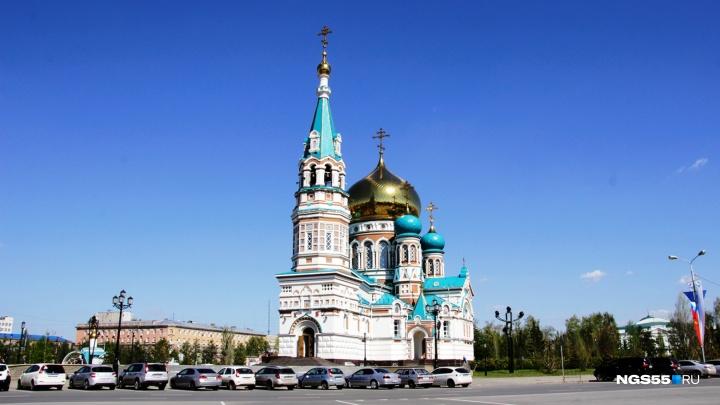 В Омске для фестиваля футбола на два дня перекроют Соборную площадь