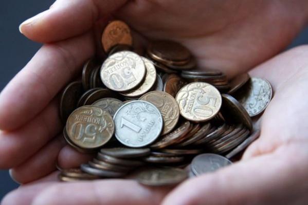 Новосибирцы неохотно несут в кассу монеты низких номиналов, последние практически не возвращаются в банки, оседая в кошельках и копилках