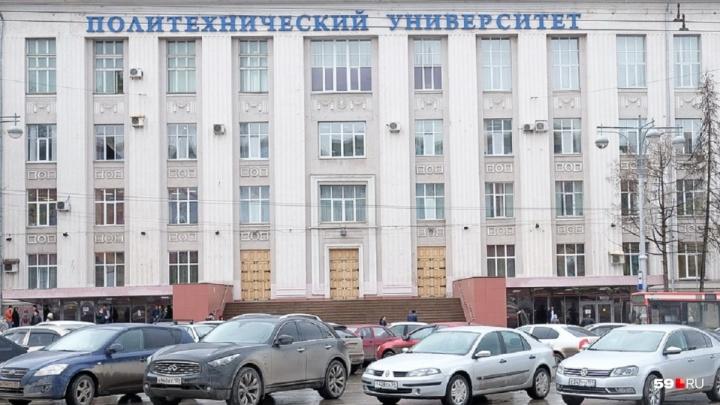 Пермский политех закроет автодорожный факультет. Что будет со студентами?