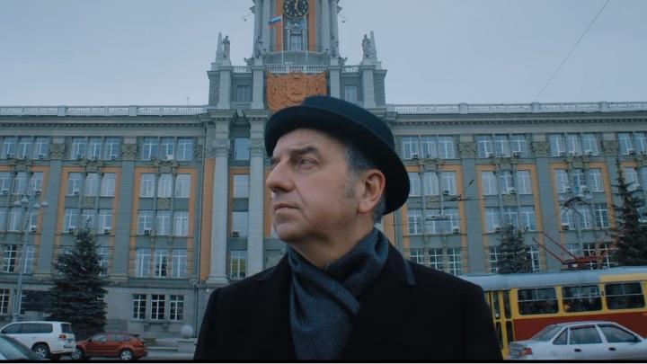 Владимир Шахрин выпустит авторский путеводитель по своим любимым местам Екатеринбурга