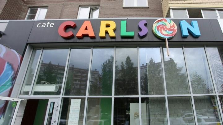 Улетел, но обещал вернуться: в Челябинске закрылось кафе Carlson