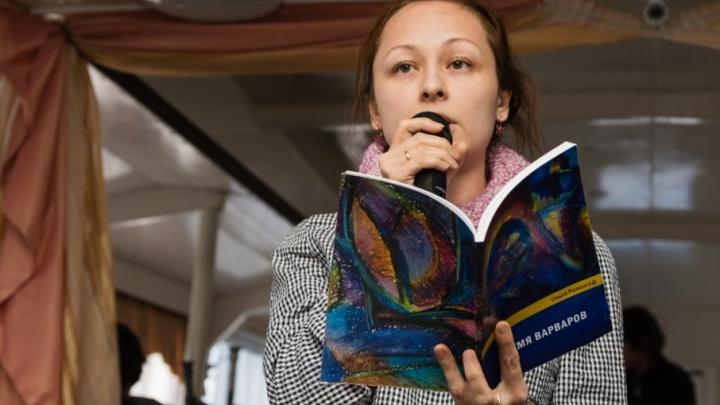 «Котофизика», баттл рэперов и «Аигел»: на фестиваль «Компрос» приедут поэты, издатели и артисты
