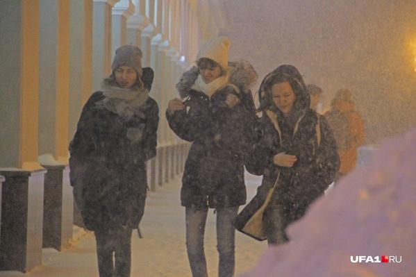 В ближайшие дни Башкирию накроет снегопад