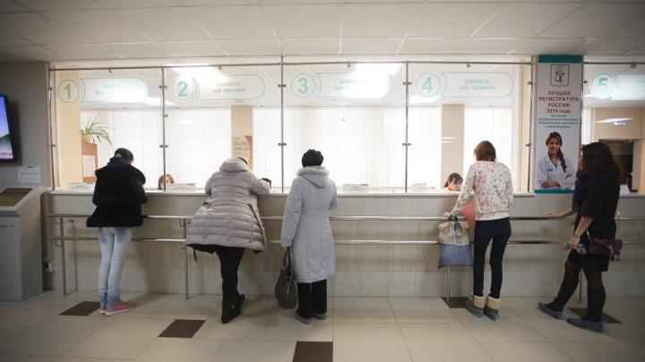 Каждый 87-й тюменец страдает психическим расстройством