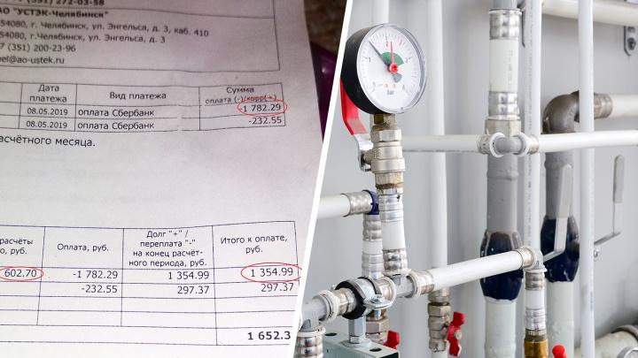 «Пять дней, а счета безумные»: челябинцев возмутили майские квитанции за отопление
