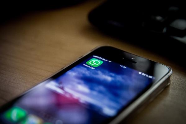 WhatsApp перестал работать днём 3 ноября