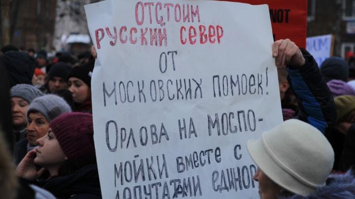 Подарок ко Дню Конституции: «антимусорный» закон не прошёл, заявку на референдум вновь не принимают