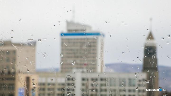 Дождь выгнал вредную дымку из Красноярска, и ей на смену пришел туман