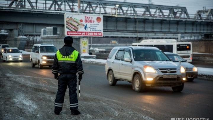 На Немировича и обратно: из-за ликвидации ГИБДД бердчанам пришлось ездить в другой город