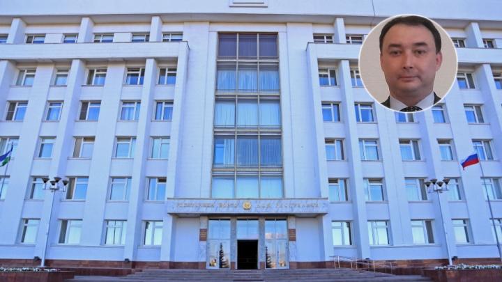 В Башкирии назначили нового министра образования