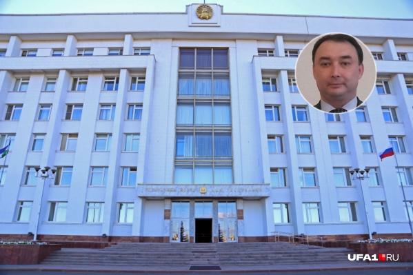 Айбулат Хажин не новый человек в правительстве РБ