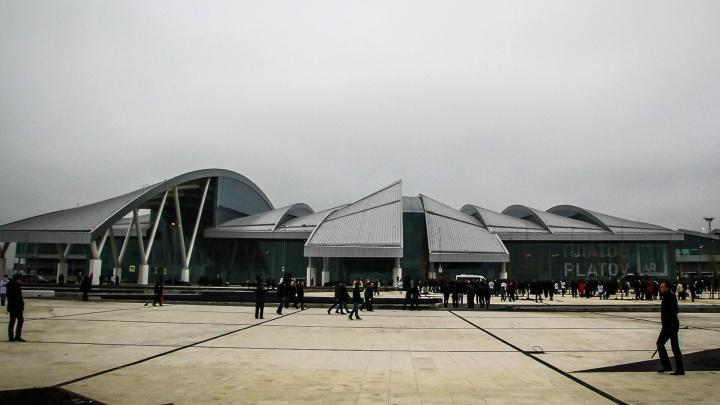 Аэропорт Платов получил национальную премию «Воздушные ворота России»