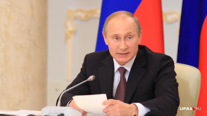 Владимир Путин исполнит мечту подростка из Башкирии
