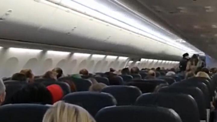Челябинку, из-за которой в Самаре экстренно сел самолет, признали невиновной