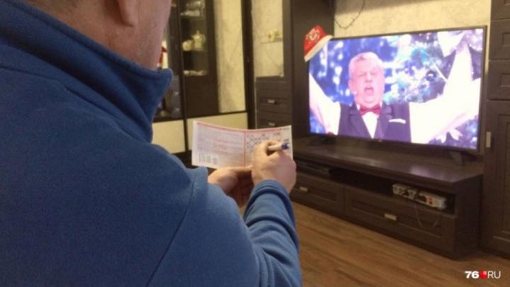Жительница Ярославля отдала 140 тысяч рублей, чтобы выиграть в лотерею
