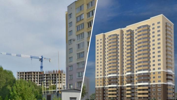 Дольщики остались без квартир: в Ярославле застройщик попался на отмывании 15 миллионов
