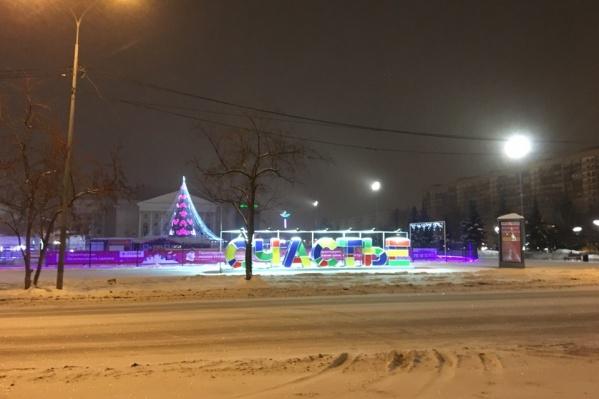 Тюменцев на протяжении ближайших суток ждёт метель и снегопад