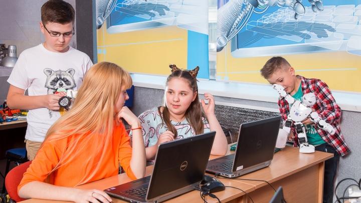 Роботы и компьютеры: каждый ребенок в День защиты детей получит подарок