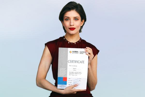 Сертификат можно прикрепить к резюме или предъявить на собеседовании