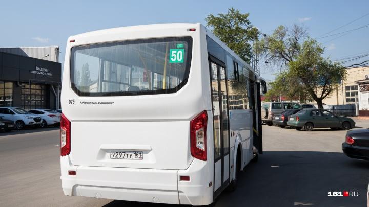 Власти Ростова хотят изменить маршрут автобуса № 50