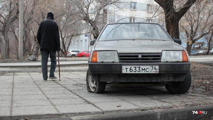 Стадо возвращается: 74.ru снова запускает проект «Я паркуюсь, как баран»
