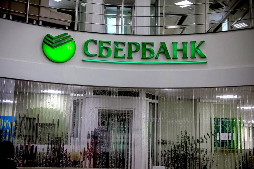 уральский банк пао сбербанк адрес