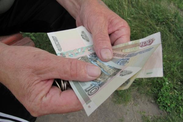 Пенсионерам утвердили прожиточный минимум