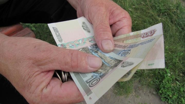 Пенсионеры в плюсе: в Курганской области подняли прожиточный минимум
