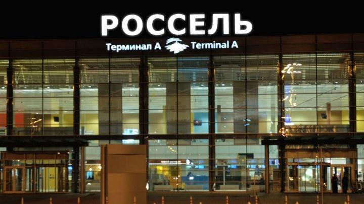 Татищев, Бажов или Ельцин: устраиваем народное голосование за новое имя для аэропорта Екатеринбурга