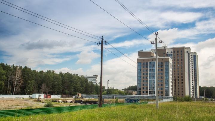 Областной суд снял запрет на строительство многоэтажки возле ГЭС