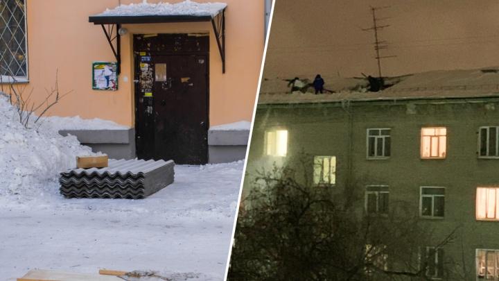 Гнилые балки в пятиэтажке на Народной не выдержали снег— на ремонт всей крыши нужно 7 миллионов