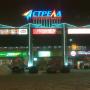 В избиении подростка до полусмерти возле челябинского ТК заподозрили тренера спортклуба