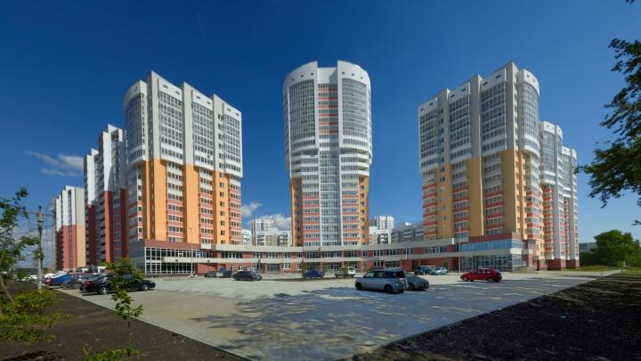 Только сейчас купить квартиру на Эльмаше можно от 2,1 миллиона рублей