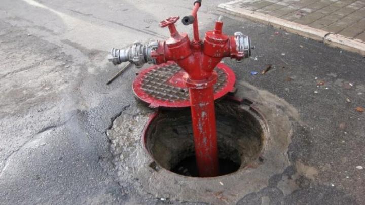Суд обязал мэрию Кургана отремонтировать пожарные гидранты в Заозёрном