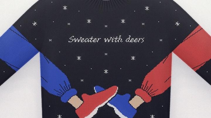 Голые лодыжки и тапки-вьетнамки с носками: пермяк создал новую коллекцию свитеров с «оленями»