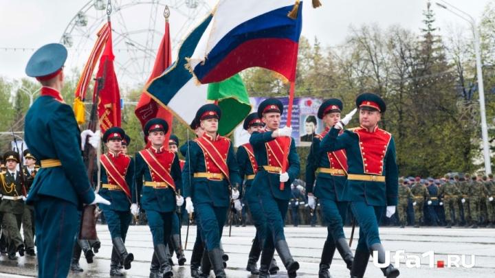 В Башкирии в схватке сойдутся 400 викингов, стрельцов и советских солдат