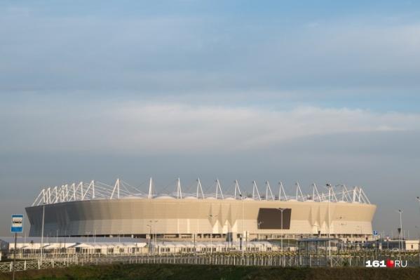Стадион «Ростов Арена» с 20 декабря 2019 года находится в областной собственности