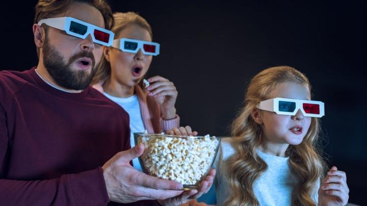 В кино — всей семьей: шесть семейных мультиков и фильмов, которые можно посмотреть в День анимации
