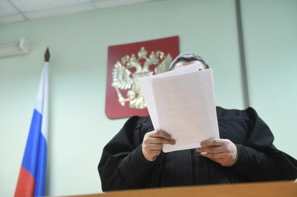 Судья отправил выходца из Дагестана на восемь с половиной лет в колонию строгого режима