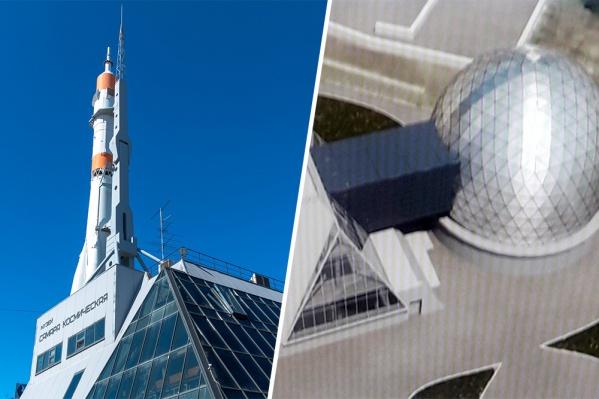 Шапку здания планетария пристроят к музею «Самара космическая»