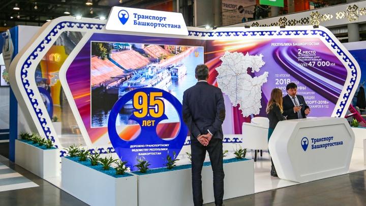 Транспортный логотип Башкирии сделают за 175 тысяч рублей вместо 3,5 миллиона
