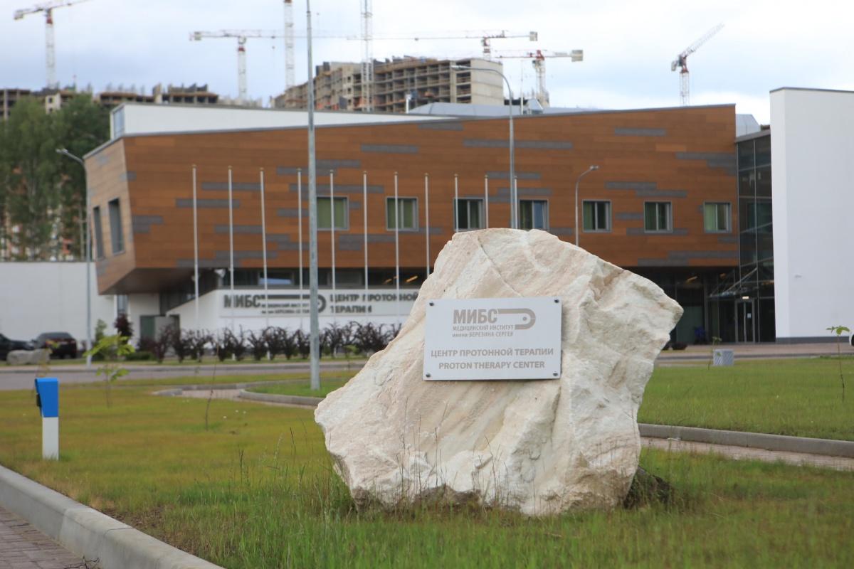 Лечить маленькую пермячку будут в Центре протонной терапии в Санкт-Петербурге