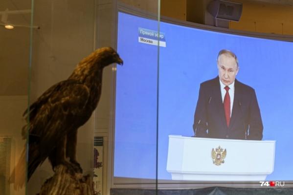 Свои планы на изменение Конституции Владимир Путин озвучил во время послания Федеральному собранию