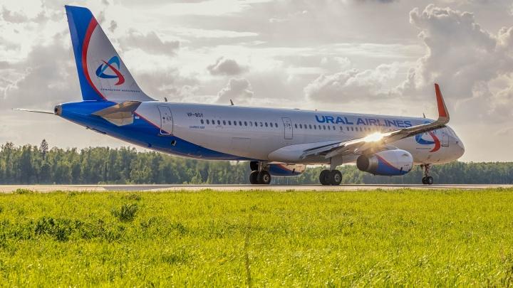 «Уральские авиалинии» выполнили первый рейс из Челябинска в Харбин