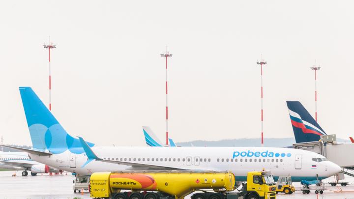 Лоукостер «Победа» принял окончательное решение об отмене рейсов из Самары