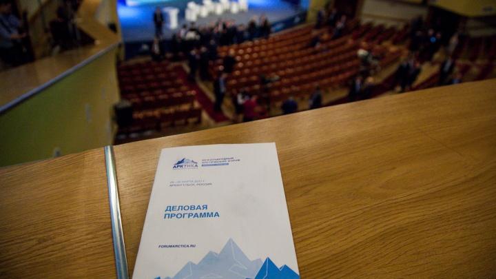 Волонтёров из Поморья на арктик-форуме в Петербурге обеспечат билетами, жильем и едой
